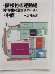 あいぱれっと 屋根付き運動場と中庭への案内地図